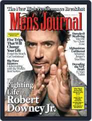 Men's Journal (Digital) Subscription April 9th, 2010 Issue