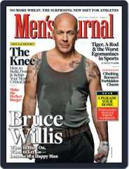 Men's Journal (Digital) Subscription February 12th, 2010 Issue