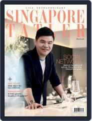 Tatler Singapore (Digital) Subscription March 1st, 2018 Issue