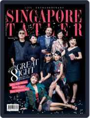Tatler Singapore (Digital) Subscription September 1st, 2017 Issue