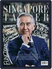 Tatler Singapore (Digital) Subscription July 1st, 2017 Issue