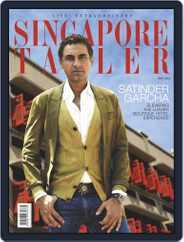 Tatler Singapore (Digital) Subscription July 9th, 2015 Issue
