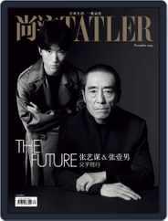 Tatler Shangliu (Digital) Subscription November 15th, 2019 Issue
