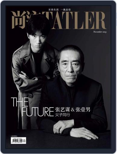 Tatler Shangliu (Digital) November 15th, 2019 Issue Cover