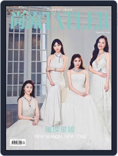 Tatler Shangliu (Digital) September 15th, 2019 Issue Cover