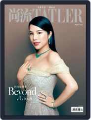 Tatler Shangliu (Digital) Subscription August 15th, 2019 Issue