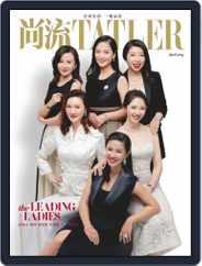 Tatler Shangliu (Digital) Subscription April 15th, 2019 Issue