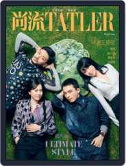 Tatler Shangliu (Digital) Subscription March 15th, 2019 Issue