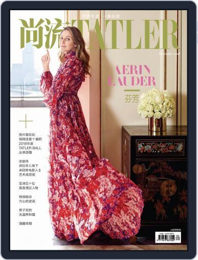 Tatler Shangliu (Digital) December 15th, 2018 Issue Cover