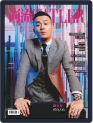Tatler Shangliu (Digital) Subscription November 15th, 2018 Issue