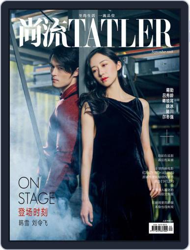 Tatler Shangliu (Digital) September 15th, 2018 Issue Cover