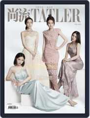 Tatler Shangliu (Digital) Subscription July 15th, 2018 Issue