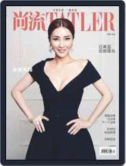 Tatler Shangliu (Digital) Subscription July 1st, 2017 Issue