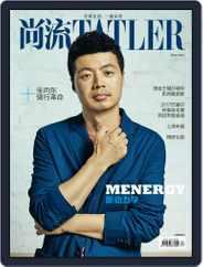 Tatler Shangliu (Digital) Subscription June 1st, 2017 Issue