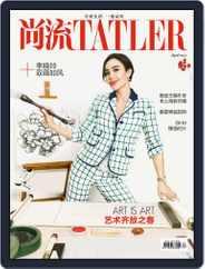 Tatler Shangliu (Digital) Subscription April 15th, 2017 Issue