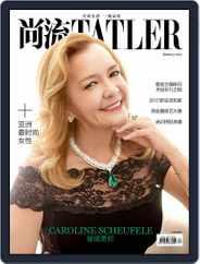Tatler Shangliu (Digital) Subscription January 1st, 2017 Issue