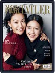Tatler Shangliu (Digital) Subscription November 14th, 2016 Issue