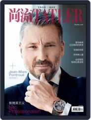 Tatler Shangliu (Digital) Subscription October 17th, 2016 Issue