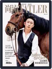 Tatler Shangliu (Digital) Subscription July 14th, 2016 Issue