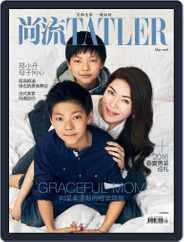 Tatler Shangliu (Digital) Subscription May 19th, 2016 Issue