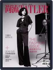 Tatler Shangliu (Digital) Subscription April 14th, 2016 Issue