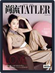 Tatler Shangliu (Digital) Subscription February 20th, 2016 Issue