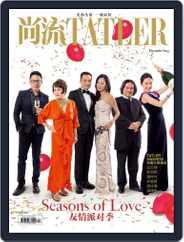 Tatler Shangliu (Digital) Subscription February 5th, 2016 Issue