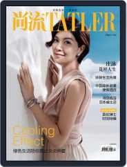 Tatler Shangliu (Digital) Subscription August 11th, 2015 Issue