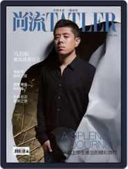 Tatler Shangliu (Digital) Subscription July 8th, 2015 Issue