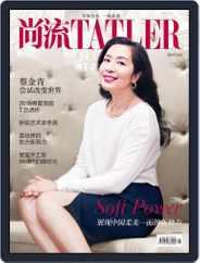 Tatler Shangliu (Digital) Subscription April 21st, 2015 Issue