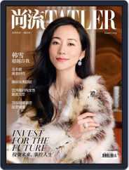Tatler Shangliu (Digital) Subscription February 10th, 2015 Issue