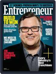 Entrepreneur (Digital) Subscription May 1st, 2017 Issue