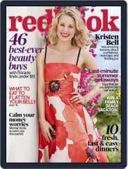 Redbook (Digital) Subscription August 1st, 2016 Issue