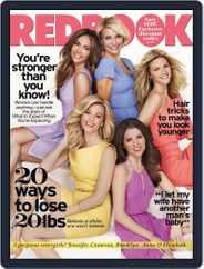 Redbook (Digital) Subscription May 15th, 2012 Issue
