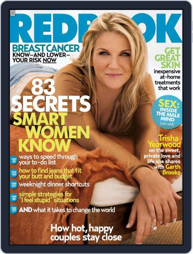 Redbook (Digital) September 13th, 2005 Issue Cover