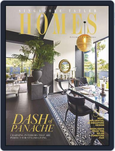 Tatler Homes Singapore August 10th, 2016 Digital Back Issue Cover