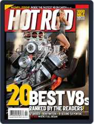 Hot Rod (Digital) Subscription February 14th, 2012 Issue