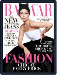 Harper's Bazaar (Digital) Subscription April 1st, 2020 Issue