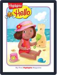 Highlights Hello (Digital) Subscription July 25th, 2015 Issue