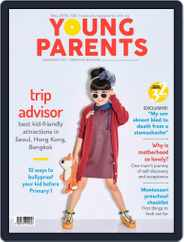 Young Parents (Digital) Subscription May 1st, 2018 Issue
