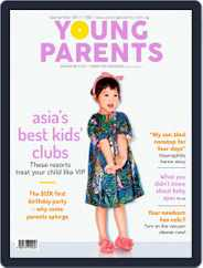 Young Parents (Digital) Subscription September 1st, 2017 Issue