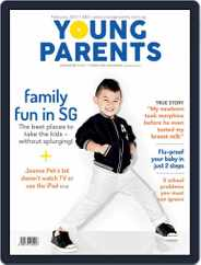 Young Parents (Digital) Subscription February 1st, 2017 Issue