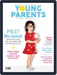 Young Parents (Digital) Subscription January 1st, 2017 Issue