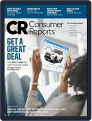 Consumer Reports (Digital) Subscription August 1st, 2020 Issue