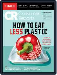 Consumer Reports (Digital) Subscription June 1st, 2020 Issue