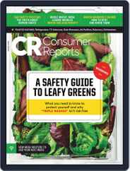 Consumer Reports (Digital) Subscription March 1st, 2020 Issue