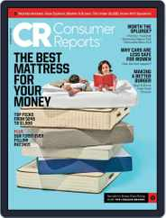 Consumer Reports (Digital) Subscription February 1st, 2020 Issue