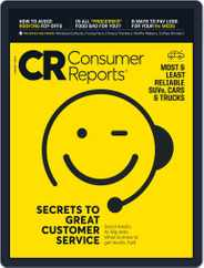 Consumer Reports (Digital) Subscription January 1st, 2020 Issue