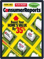 Consumer Reports (Digital) Subscription March 1st, 2016 Issue