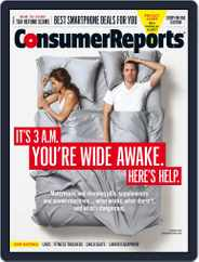 Consumer Reports (Digital) Subscription February 1st, 2016 Issue